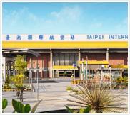 台北國際航空站(松山機場)