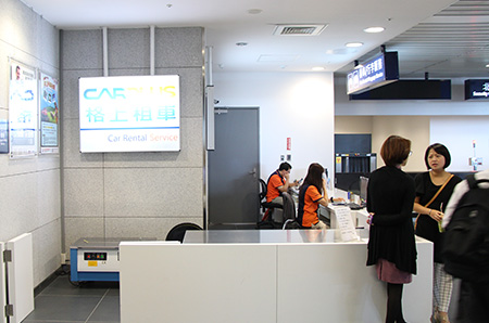 El Aeropuerto Internacional de Taoyuan ofrece cómodo servicio de alquiler de autos.