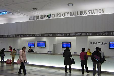Oficina de boletos de la estación de Taipei City Hall Hall