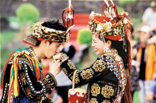 Ceremonia de boda aborigen de Paiwan