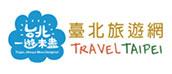 Viajes en Taipei