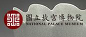 Museo nacional del palacio