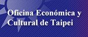 Oficina Económica y Cultural de Taipei