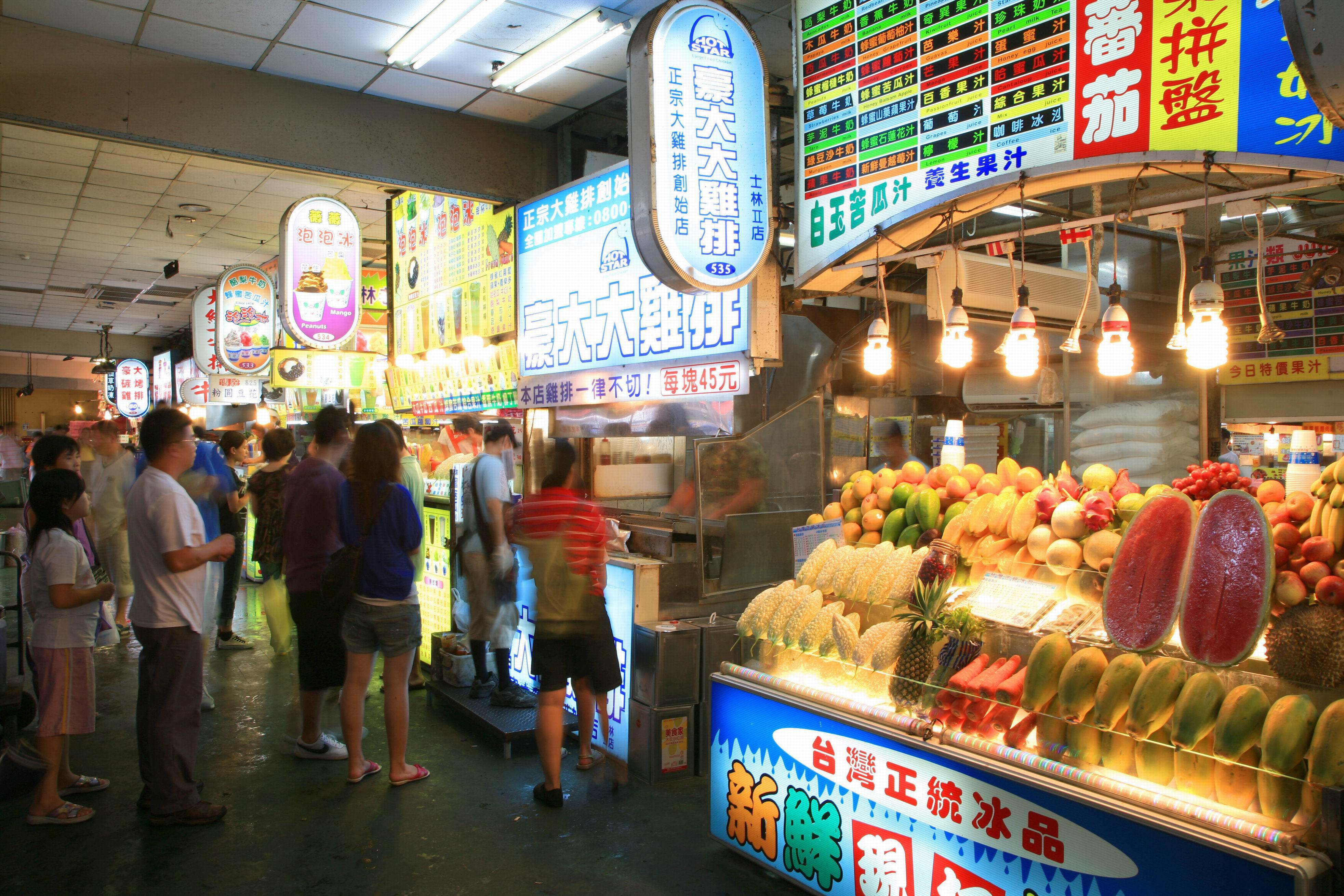 臺北美食3日遊