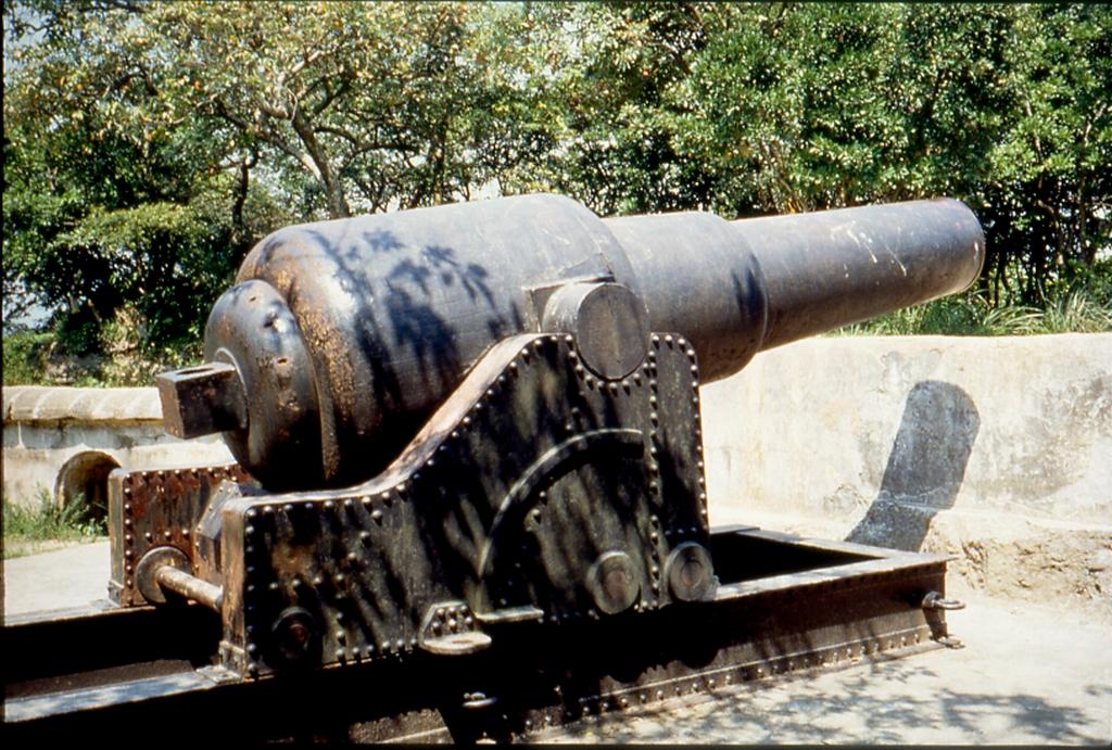 基隆古砲台1日遊