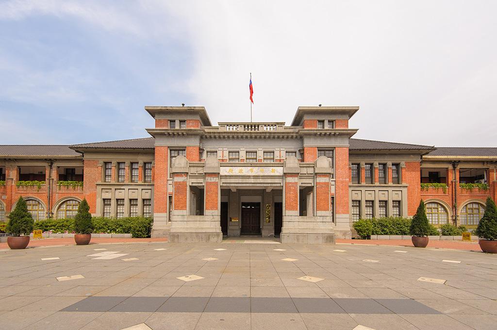 新竹州廳(新竹市政府)