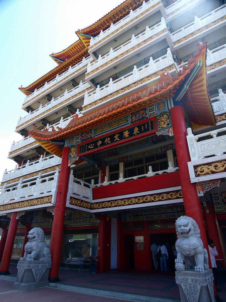 東隆宮-東隆文化中心