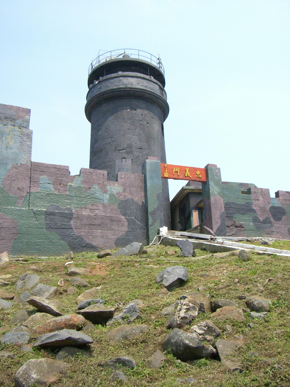 烏坵嶼燈塔