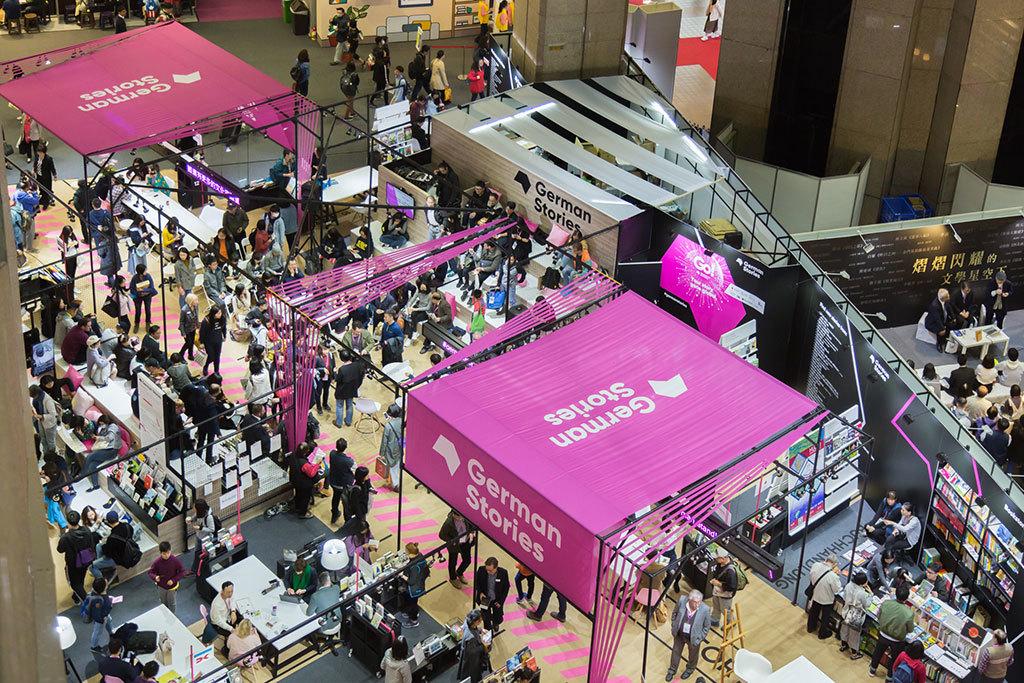 2020 Taipei International Book Exhibition