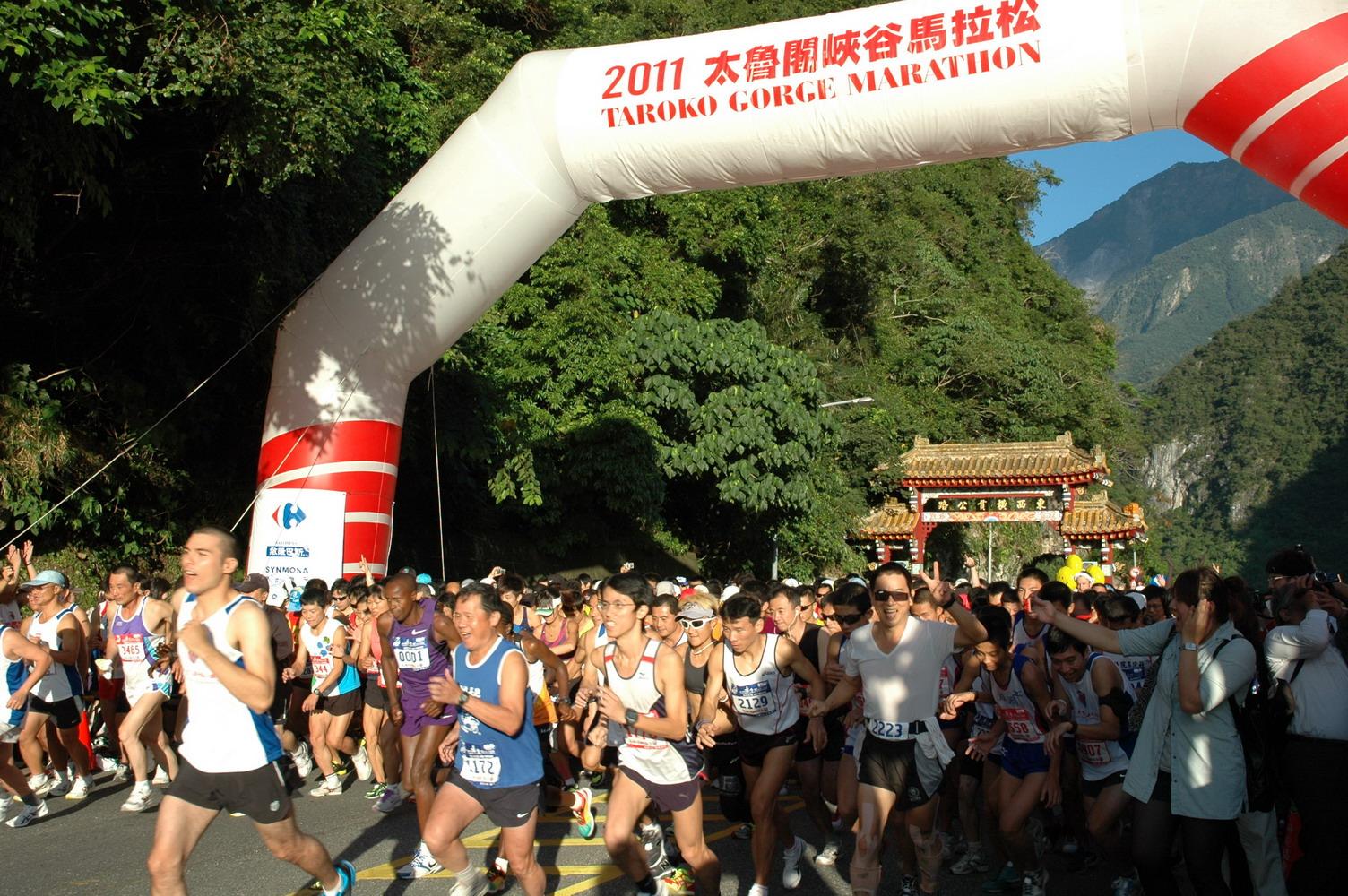 2019 Taroko Gorge Marathon