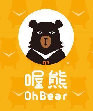 超級任務組喔熊組長專區