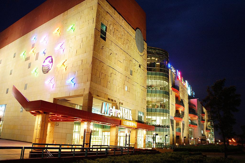 大江購物中心MetroWalk