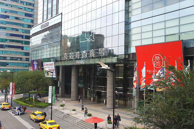 Q square 京站時尚廣場