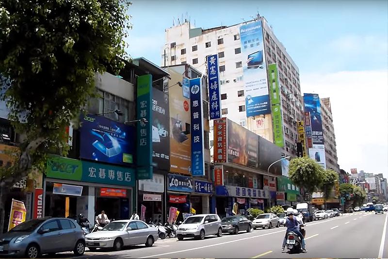 高雄-建國二路電腦街(3C)