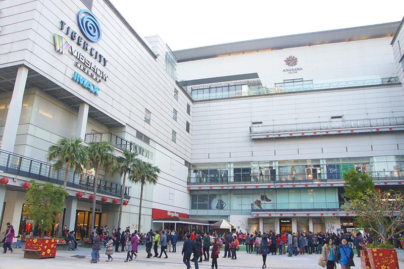 老虎城購物中心 Tiger City