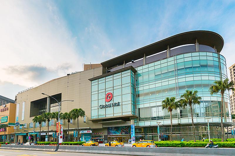 Global Mall 環球購物中心
