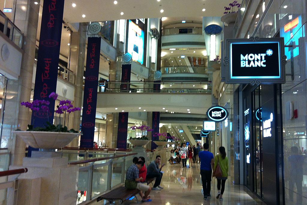 臺北101購物中心