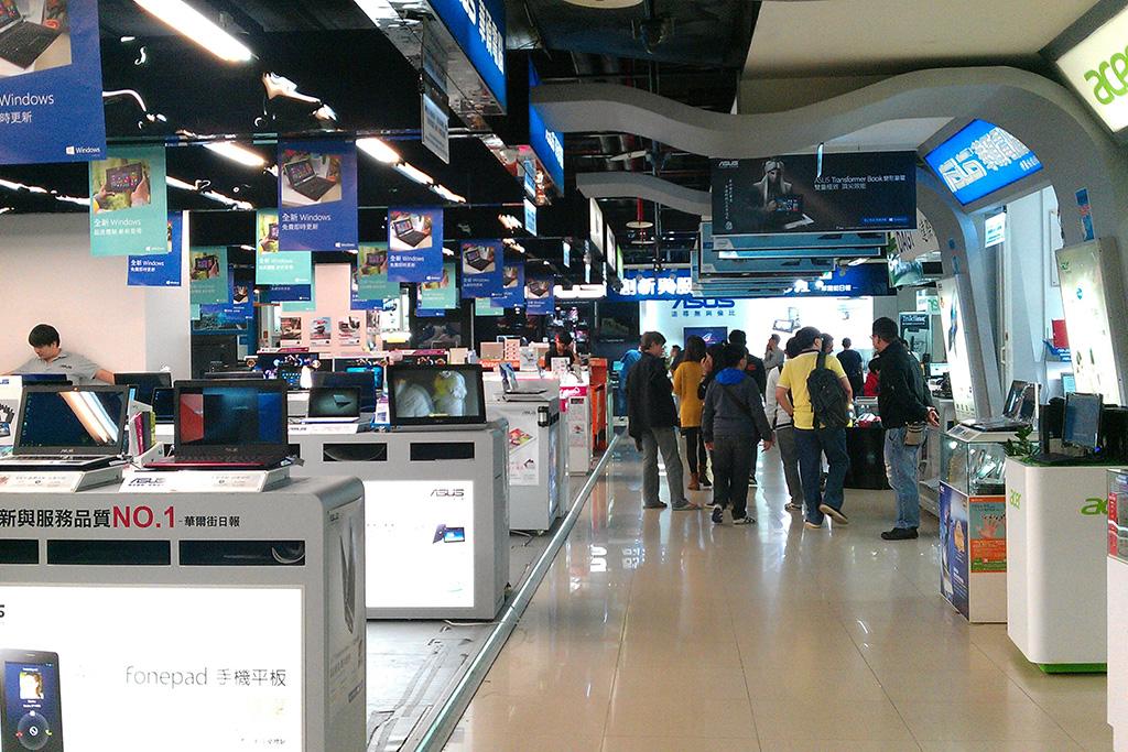 臺北-光華商場(3C)
