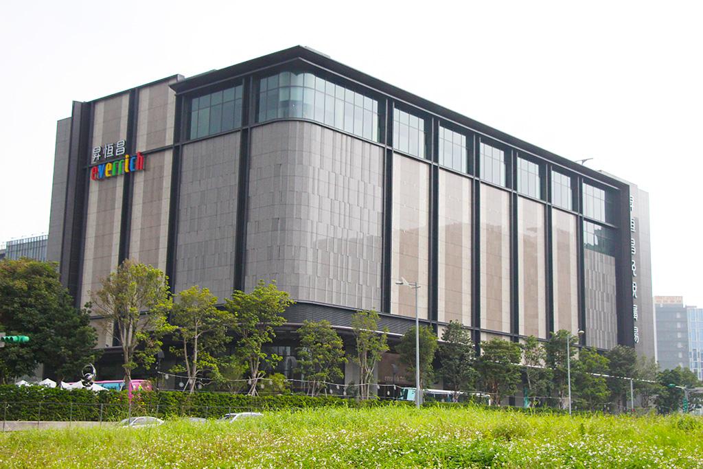 昇恆昌免稅店(市區預購店)
