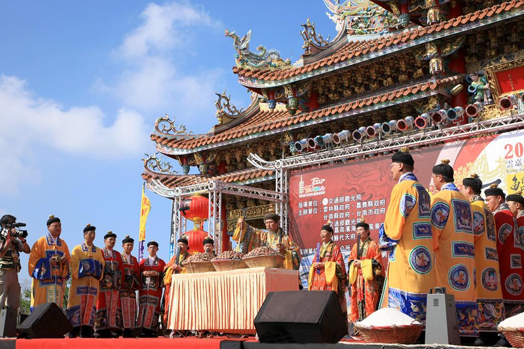 Fiesta de la Sal por la Paz de Kunshen Wangye