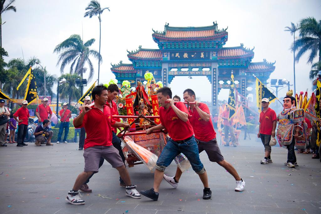 Fiesta nacional Yimin