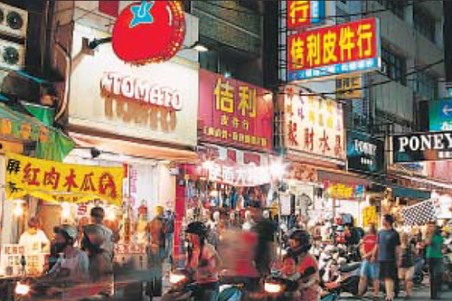 Wenhua Night Market