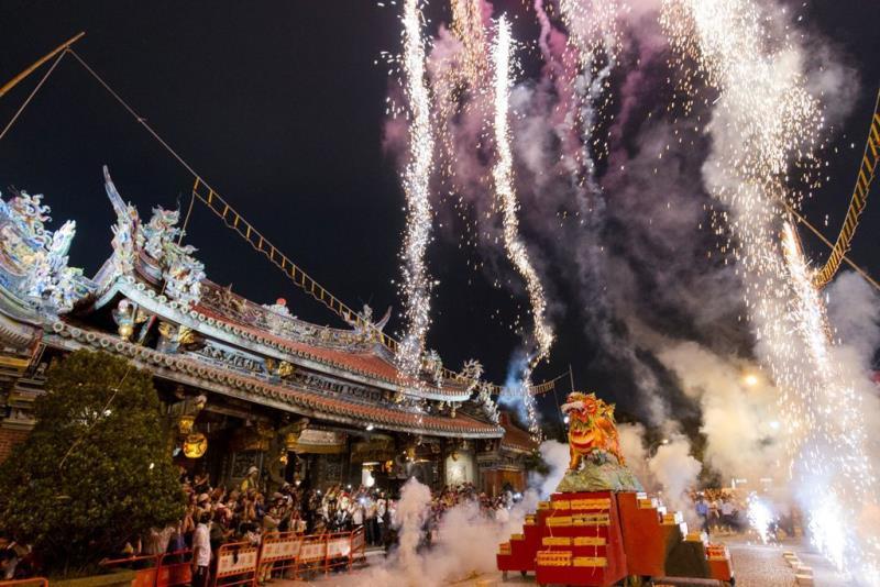 Festival cultural Baosheng