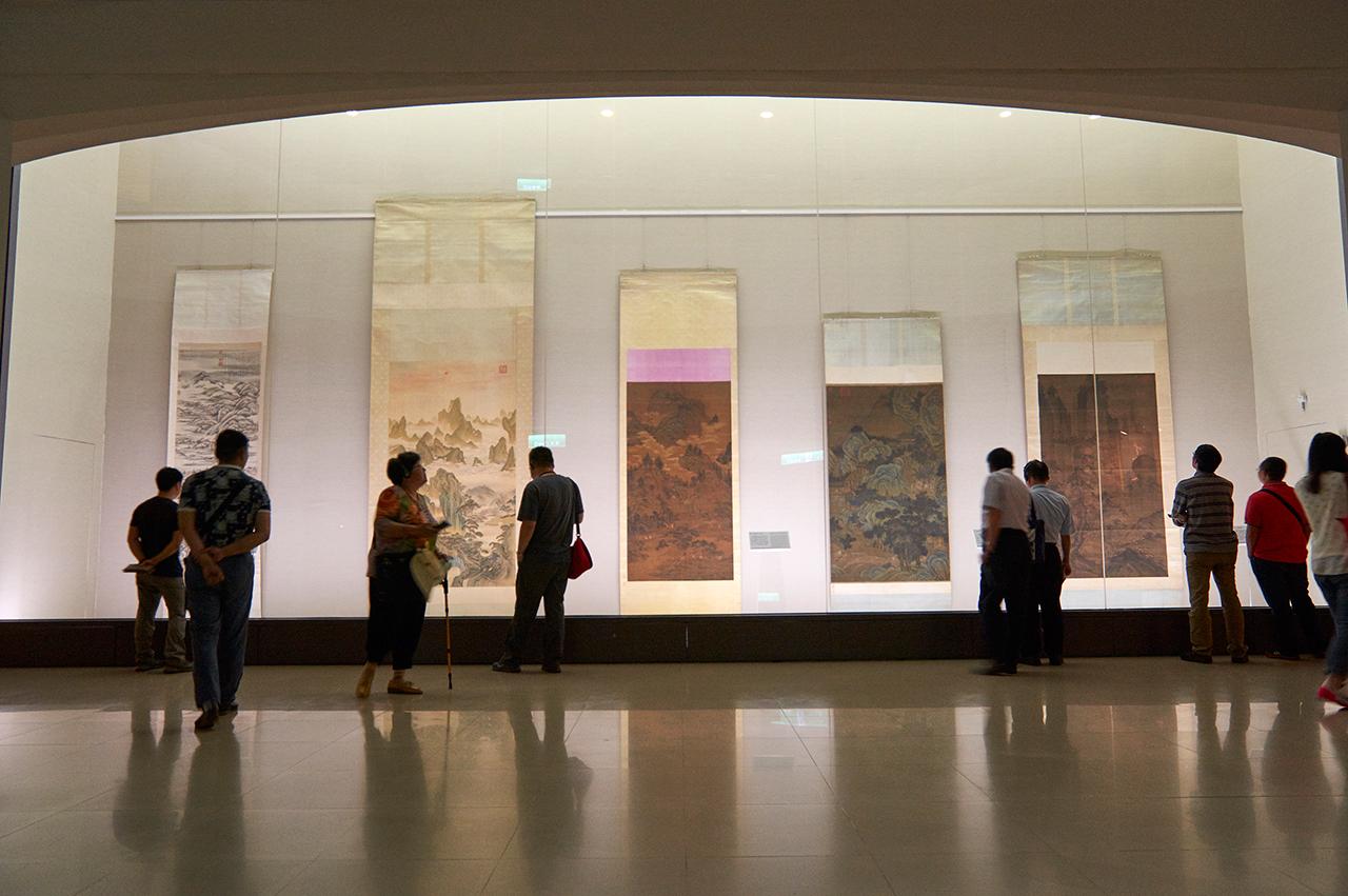 Artefactos del Museo Nacional del Palacio